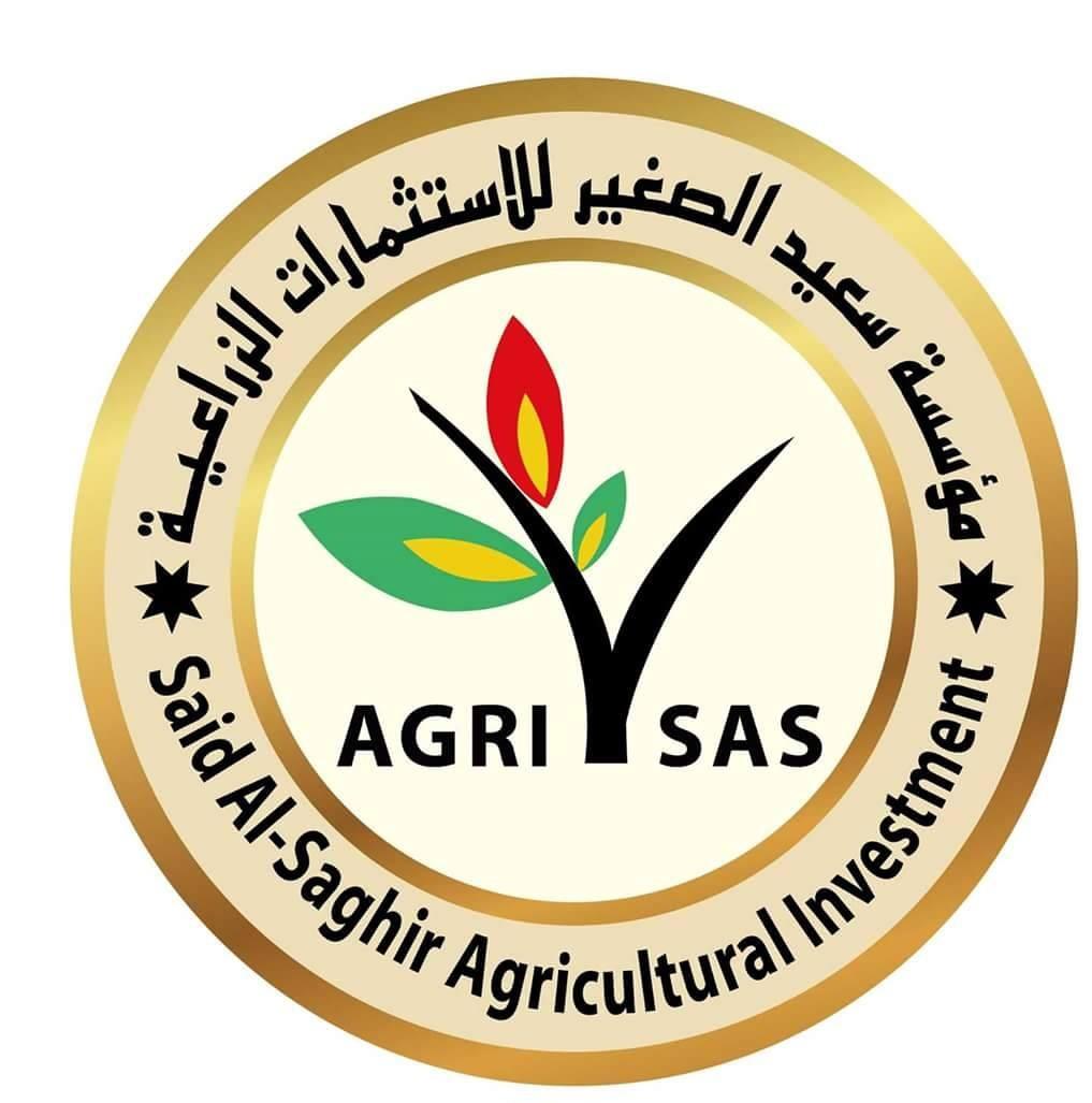 مؤسسة سعيد الصغير للاستثمارات الزراعية