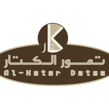 Logo Al-Katar-01
