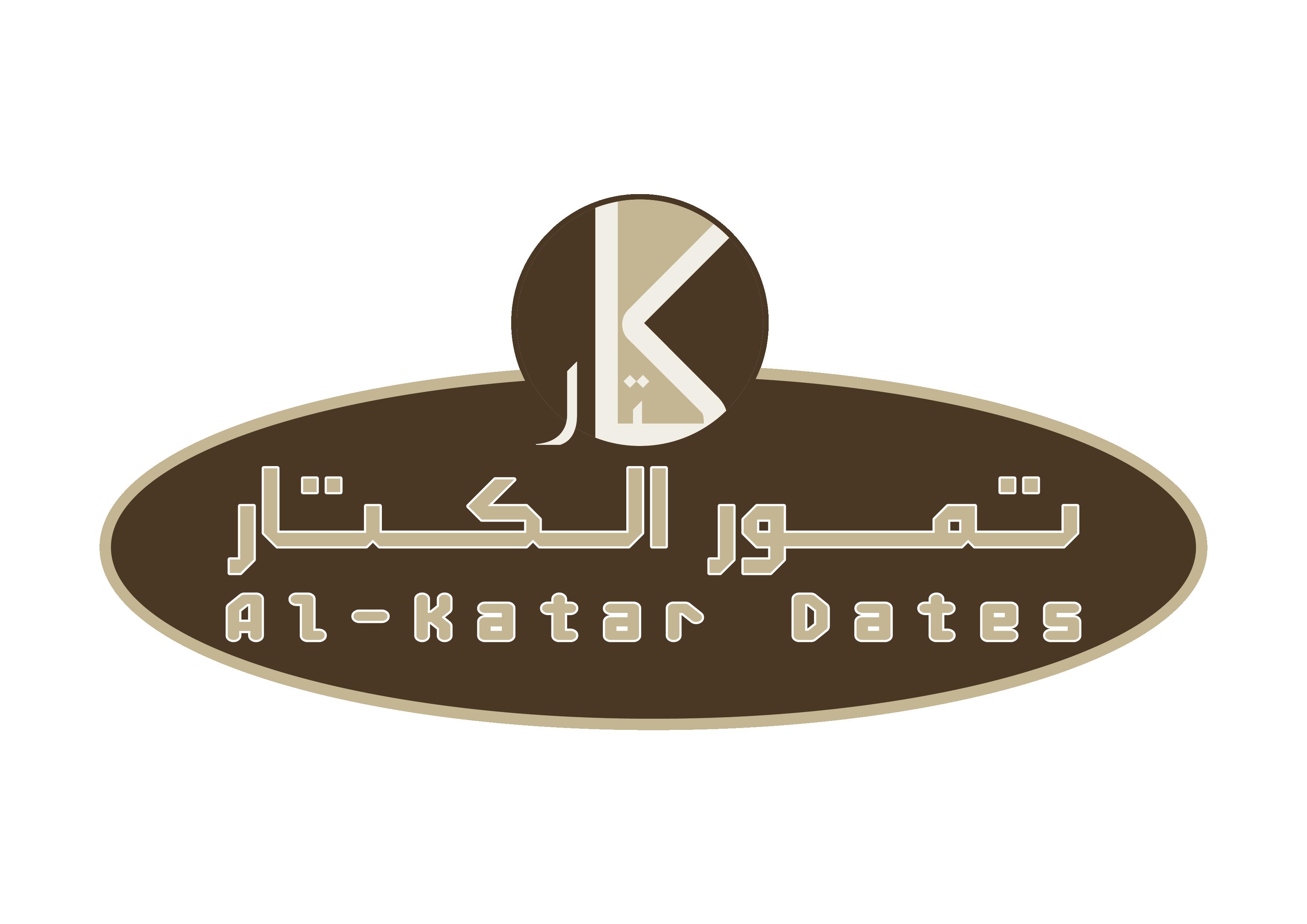 Al-Katar Dates Trading company