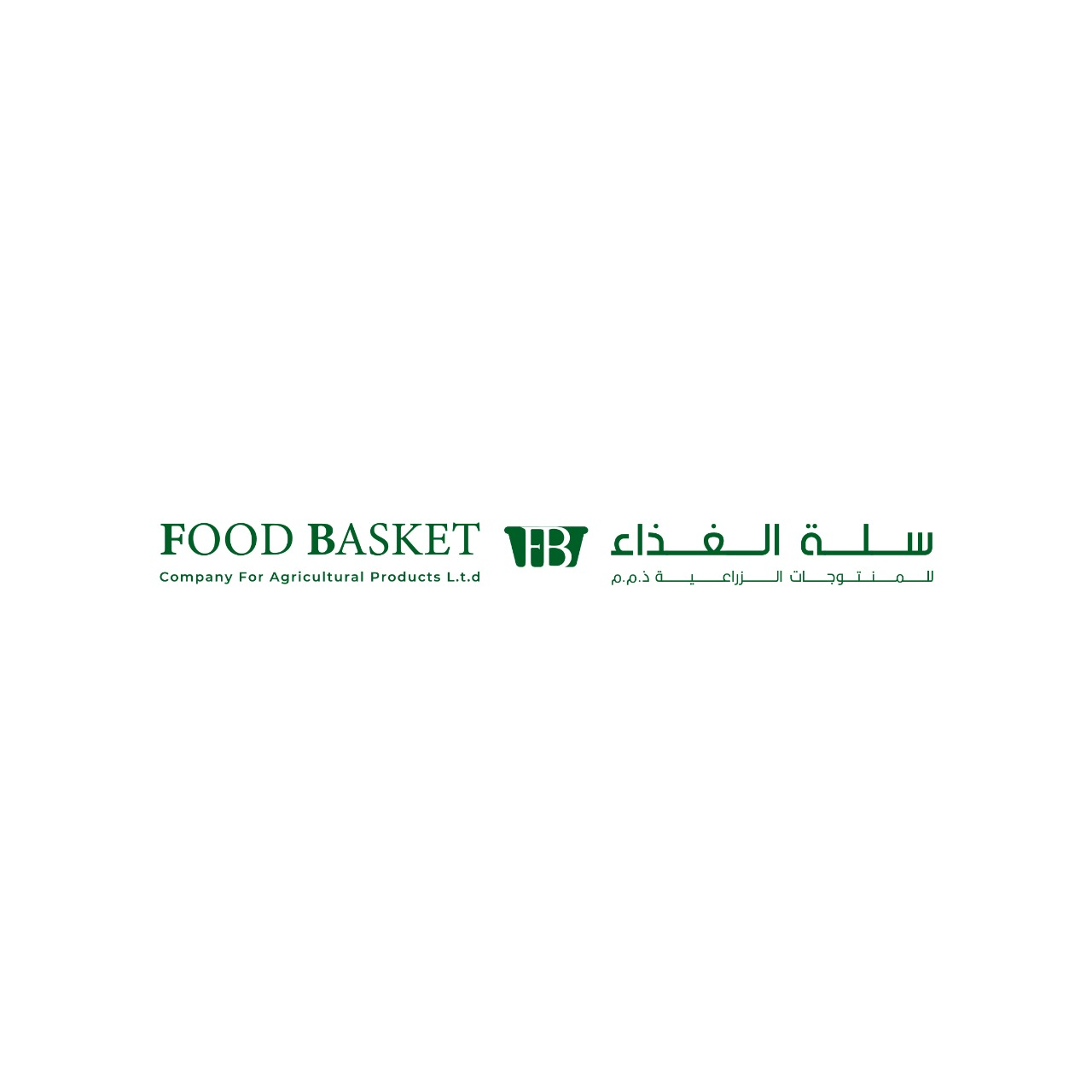 Food Basket for agricultural products L.T.D.