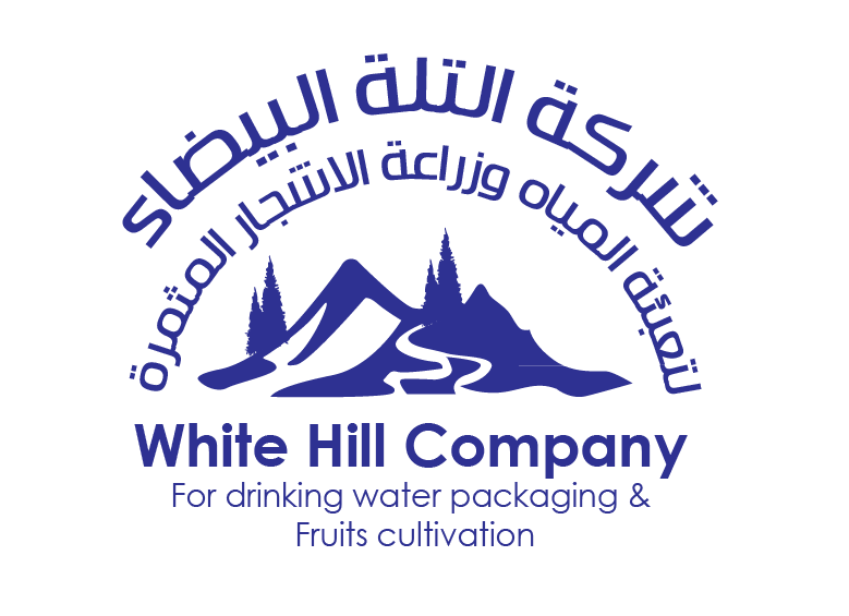 White Hill for drinking water packaging and fruits cultivation